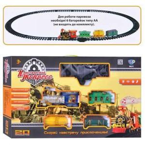 Железная дорога 0621/40352