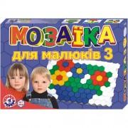 Мозаика для малышей №3 0908