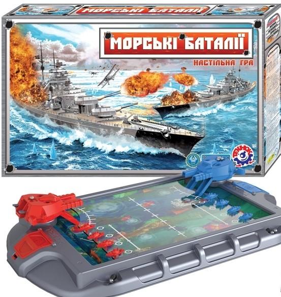 Морской бой 1100
