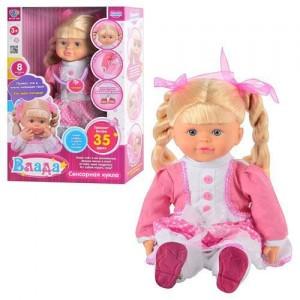 Кукла М 1257 U/R