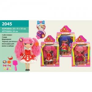 Кукла Lala Loopsy  DH2045-1-2-3