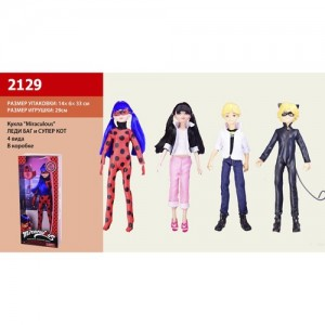 Кукла Miraculous:Леди Баг и Супер Кот 2129