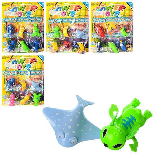 Водоплавающая игрушка 630-31-33-37-1