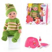 Пупс Baby Born BB 8001 E-S