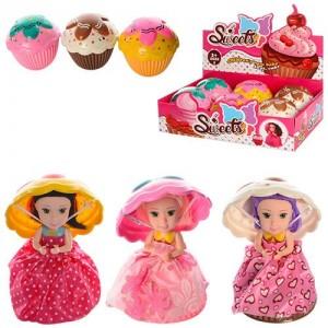 Кукла S59