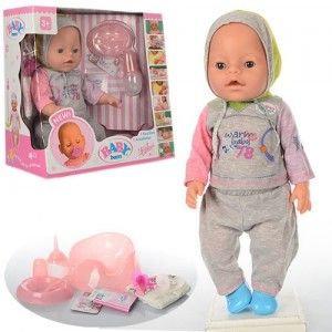 Пупс Baby Born BB 8009-445B