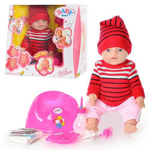 Пупс Baby Born BB 8001G