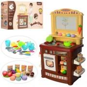 Детская кухня BL-102B