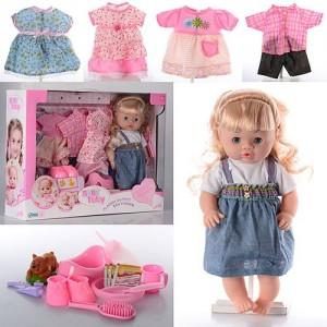 Кукла Baby Toby 30800-7C