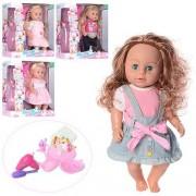 Кукла Baby Toby 317012-18-A19-C15-D4