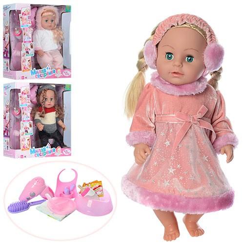 Кукла Baby Toby 317012D21-A10-C17