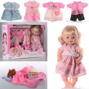 Кукла Baby Toby 30800-4C