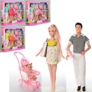 Набор кукол DEFA Счастливая семья 8088